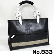 平成の伊達男シリーズバッグ833番